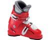 Ботинки для горных лыж Head Сarve X2
