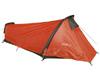 Туристическая палатка Lafuma Active 2/1 KILO