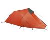 Туристическая палатка Lafuma Active 2/2 KILO