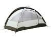 Туристическая палатка The North Face Moraine 23