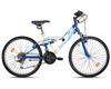 Велосипед  Sprint RODEO 24