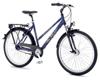 Велосипед  Univega Geo Seven Lady