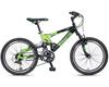 Велосипед  Upland MARSSTAR SF-407