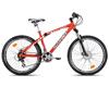 Велосипед  Sprint REPLICA 26