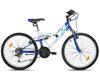 Велосипед  Sprint RODEO 20