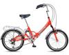 Велосипед  Upland MARSSTAR SF-461