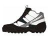 Ботинки для беговых лыж Atomic TX:20