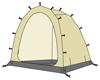 Палатка  VauDe Drive Van Innertent