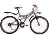 Велосипед Atom Matrix 240 DH Alu 06
