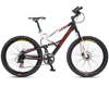 Велосипед  Upland MARSSTAR SF-403