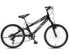 Велосипед  Upland GAIEGE 20