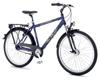 Велосипед  Univega Geo Seven