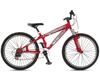 Велосипед  Upland MARSSTAR GW-B248 (07)