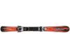 Горные лыжи Elan Magfire Pro TMD ростовки 130-150