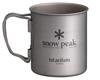 Титановая кружка  SnowPeak Titanium Single Cup 600