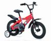 Велосипед  Univega DYNO-120