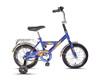 Велосипед Upland Legend 14