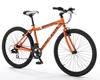 Велосипед  Univega 5100