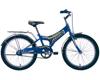 Велосипед Atom Matrix 200 06