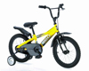 Велосипед  Univega DYNO-160
