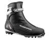 Ботинки для беговых лыж Rossignol X-5