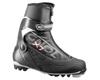Ботинки для беговых лыж Rossignol X-7
