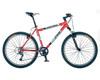 Велосипед  Alpina HT 530 Univega Alpina HT 530