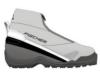 Ботинки для беговых лыж Fischer Comfort Cruiser