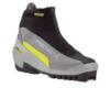 Ботинки для беговых лыж Fischer XC Vitalis