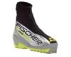 Ботинки для беговых лыж Fischer 9000 JR. Pilot
