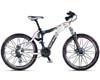 Велосипед Sprint EXTREME 26