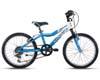 Велосипед Sprint LOOPTRACK 20