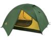 Туристическая палатка Alexika Rondo 3
