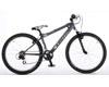 Велосипед Univega Alpina RAM DS 750