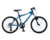 Велосипед Univega Alpina HT 200