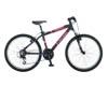 Велосипед Univega Alpina HT 240 UPCT