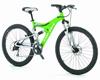 Велосипед Univega FS-800 EX