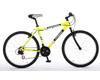 Велосипед Univega Alpina  HT 5100