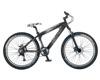 Велосипед Univega Alpina  RAM XF912